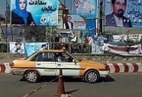 دغدغههای اصلی رایدهندهها چیست؟ انتخابات ۹۷ افغانستان