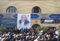 پیکر بهرام شفیع تشییع شد