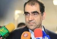 وزیر بهداشت آب پاکی را روی دست دانشگاه آزاد ریخت   ظرفیت پذیرش تغییر نمیکند