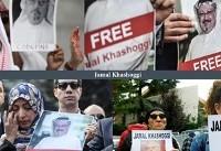 خاشقجی | رسانهها علیه عربستان؛ داووس در صحرا تنها میماند