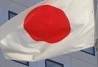 درخواست جدید ژاپن از آمریکا برای مصونیت از تحریمهای ایران