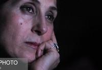 فاطمه معتمدآریا در جدیدترین فیلم درمیشیان