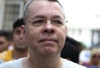 Turkey sets free American pastor