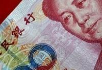 چین ۳ میلیارد دلار اوراق قرضه آمریکایی فروخت