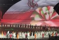 بخشش ۱۷ ورزشکار غایب در رژه بازیهای پاراآسیایی جاکارتا