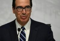 وزیر خزانهداری آمریکا: مستثنی شدن از تحریمهای نفتی ایران سختتر خواهد شد