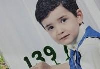 درخواست کمک برای پیدا شدن پسربچه پنج ساله
