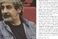 حسین زمان پس از ۱۶ سال ممنوعالفعالیتی مجوز گرفت