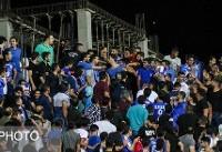 جریمه ۲۰ میلیون تومانی استقلال به خاطر فحاشی هواداران