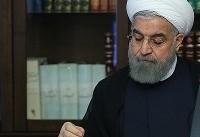 نامه روحانی برای معرفی ۴ وزیر در صحن مجلس قرائت شد