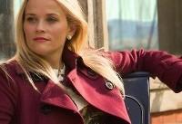 تلاش برای ساخت یک سریال ضدایرانی در شبکه ABC