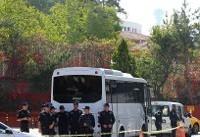 وضعیت سفارت ایران در ترکیه +عکس