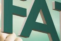 نامه مخالفان FATF از قم به آملی لاریجانی