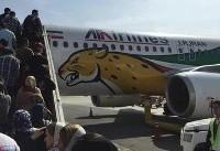 هواپیما تیم ملی فوتبال در اختیار مسافران عمومی (+عکس)