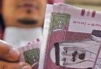 همزمان با بحران ماجرای «خاشقچی»؛ ارزش ریال عربستان به پایینترین سطح در ۱۴ ماه گذشته رسید