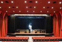 نیم بها شدن بلیت سینماهای تهران در روزهای شنبه