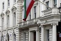 ایران تخلیه سفارتخانه خود در آنکارا در پی تهدید به حمله را تکذیب کرد