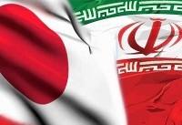 همکاری سازمان همکاریهای بینالمللی ژاپن با بخش تعاون