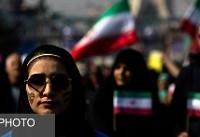 اینجا ایران است؛ صدای ما را میشنوید؟
