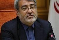 وزیر کشور: کمیته مشترکی برای تقویت صادرات به ۱۵ کشور تشکیل داده ایم