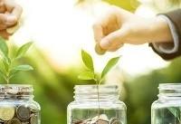 حمایت ارزی ۲ صندوق از شرکتهای دانشی در شرایط تنش ارزی/کسب بالاترین رتبه از سوی صندوق یزد