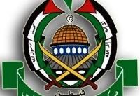 واکنش کوبنده حماس به تهدیدات لیبرمن