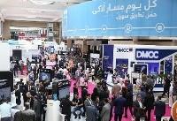 آغاز جیتکس ۲۰۱۸ با برآورد بیش از ۱۰۰ هزار بازدیدکننده/ در مرکز تجارت جهانی دبی چه میگذرد؟ (+عکس)