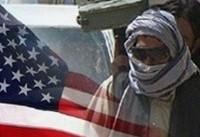 موافقت آمریکا با خروج نظامیان خود از