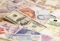 دوشنبه ۲۳ مهر؛ نرخ ۲۵ ارز کاهشی شد