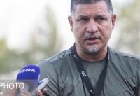 دایی: تاج باید اختلافها را حل کند/ پرسپولیس میتواند قهرمان آسیا شود