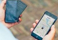 کیف پول و گوشی خود را بهم متصل کنید!(+فیلم و عکس)