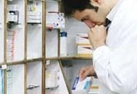 رد ادعای به روز شدن پرداخت های داروخانه ها
