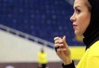 درخشش گلاره ناظمی، داور زن ایرانی در آرژانتین
