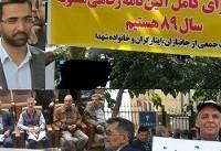 آذری جهرمی: پیگیر مطالبات بازنشستگان مخابرات خواهم بود