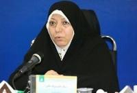 ایران Â«تولید علم با مشارکت زنان» را سیاست اصلی خود قرار داده است