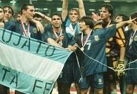 روزی که سرمربی آرژانتین، برزیل را از جام جهانی حذف کرد!