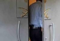 دوشنبه ۲۳ مهر؛ مقامهای ترکیهای بعد از ظهر کنسولگری عربستان را تفتیش میکنند