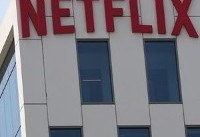 Bond bears stalk a FANG, short Netflix debt