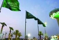 سفارت عربستان در واشنگتن جشن روز ملی این کشور را لغو کرد