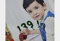 عکس/ این پسر ۵ ساله را شناسایی کنید