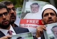 Â«کنفرانس سرمایه گذاری عربستان» بدون سخنرانان کلیدی برگزار می شود!