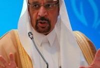 وزیر انرژی عربستان: توافق اوپک برای کاهش تولید قطعی نیست