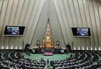 گزینههای احتمالی دولت برای ۴ وزارتخانه +اسامی