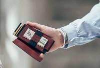 ویدئو / «اِکستر»، کیف پولی که گم نمیشود
