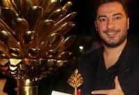 نوید محمدزاده بهترین بازیگر مرد جشنواره فیلم سلیمانیه شد