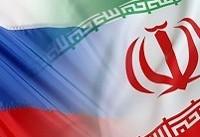 تهران و مسکو تبادلات تجاری را سرعت می بخشند