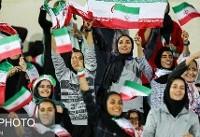 بازتاب جهانی حضور زنان در