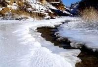 معرفی رودخانه قِزِلاوزَن؛ طولانیترین رودخانه ایران +تصاویر