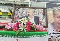 حضور ماموران زن در ورزشگاه آزادی و گرامیداشت یاد مرحوم بهرام شفیع