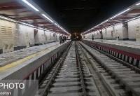 میلیاردها تومان در تونلهای متروی کرج خاک میخورد